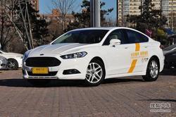 [唐山市]蒙迪欧现车充足最高优惠1.2万元