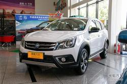 [郑州]东风启辰T70X降价1.2万元现车销售