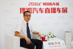 专访华晨李红杰:电商营销前途是一片光明