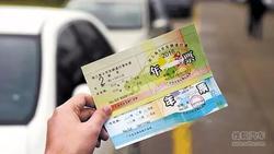 省交通厅年内将出台方案,逐市取消年票!