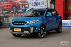 昌河Q35现车价格直降1万元欢迎试乘试驾!
