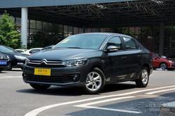 [郑州]雪铁龙爱丽舍最高降价2.93万 现车