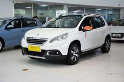 [天津]标致2008现车充足综合优惠1.8万元