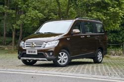 [郑州]长安欧诺最高优惠2000元 现车销售