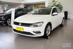 [唐山市]凌渡提供试乘试驾购车优惠1.8万