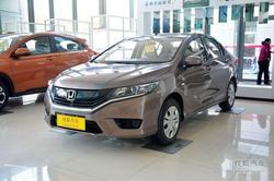 [天津]东风本田哥瑞有现车综合优惠1.3万