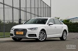 [沈阳]奥迪A4L最高优惠6.92万元 有现车