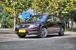 [武汉]吉利远景最高优惠1000元 现车充足