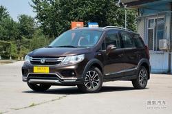 [杭州]风行景逸X3优惠3000元 最低6.39万
