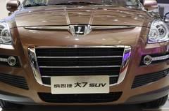 东风裕隆 纳智捷SUV 实拍 其它 图片