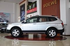 荣威W51.8T 4WD 豪域版正侧图片