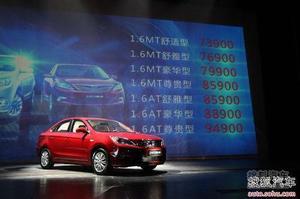 长安逸动正式上市 7款车型售7.39-9.49万