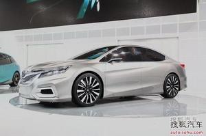 本田Concept C北京车展首发 明年将量产