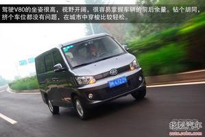 佳宝V80推1.5L/V80L车型 将广州车展上市