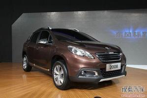 东风标致2008广州车展发布 将2014年上市