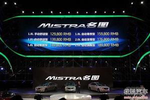 北京现代名图19日上市 售12.98?18.98万