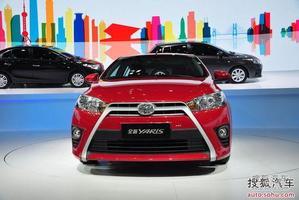 丰田全新雅力士上海车展首发 造型更年轻