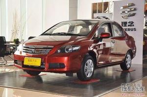 理念2012款S1新增1.5L手动型 售8.28万元