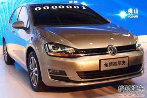 共8款车型/12万起 新高尔夫12月20日上市