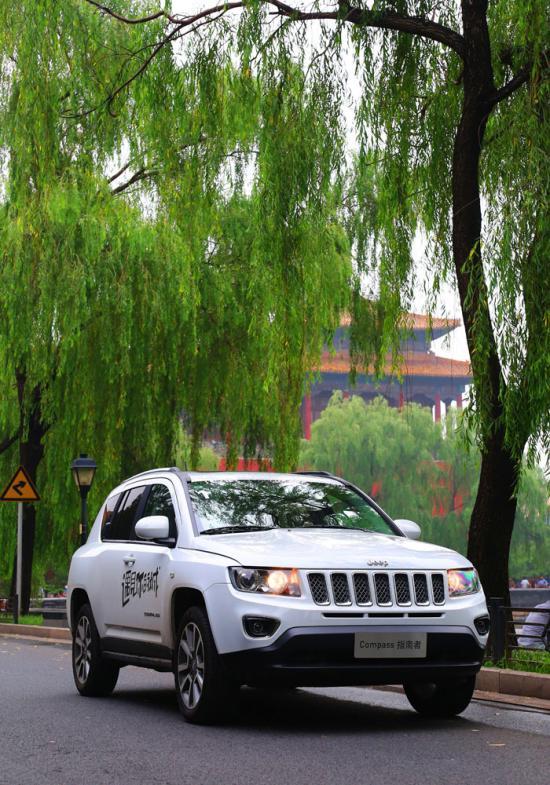"""2014款jeep指南者""""遇见""""北京城高清图片"""
