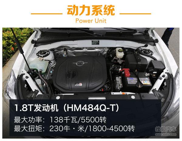 海马 S7 实拍 图解 图片