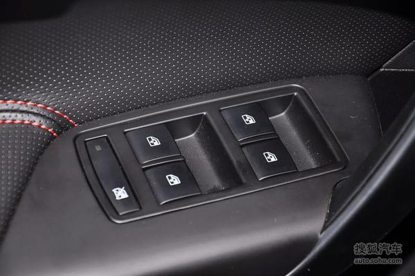 君威车内按钮大全及图解