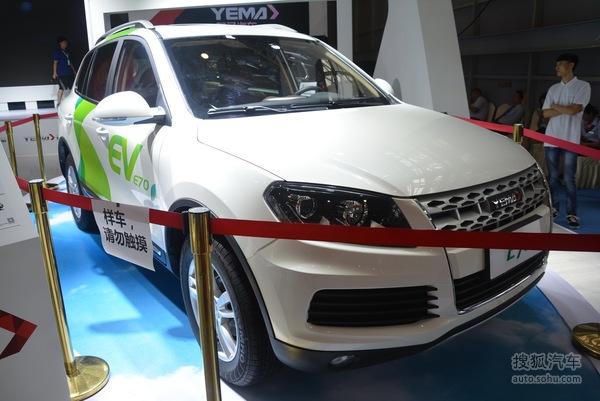 15成都车展 野马纯电动SUV E70发布高清图片