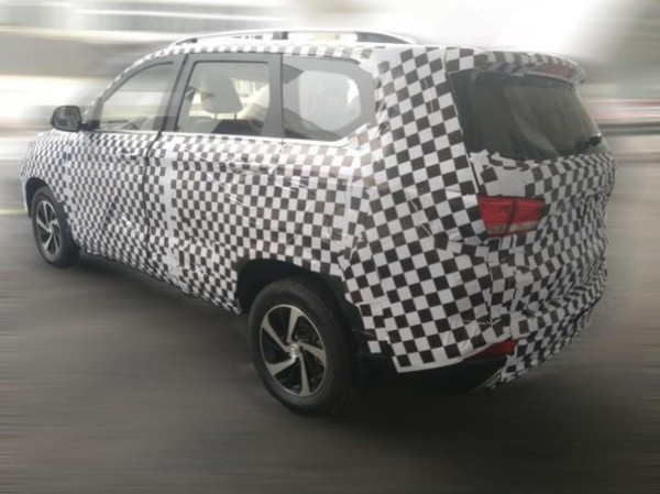 北汽幻速全新SUV曝光 估计上半年面市
