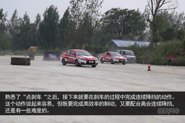 三菱翼神极速工场 拉力赛车执照培训纪实