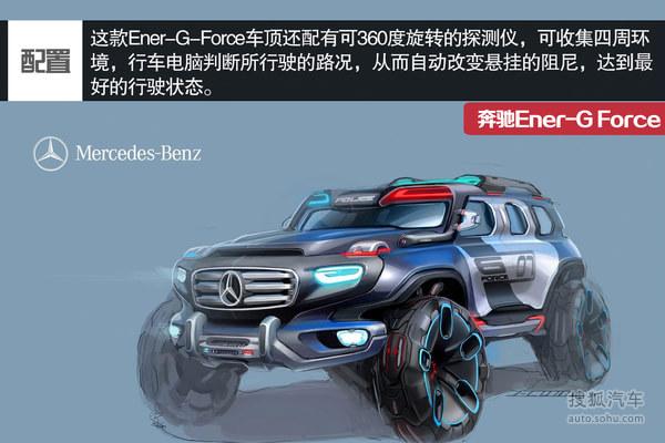 女生背影囹�a�g.9�%:�9c!_基于g级打造 奔驰最强未来警车