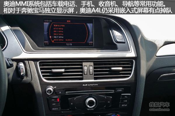 """奥迪mmi系统multi media interface是""""奥迪多媒体交互系统""""的英文缩写"""
