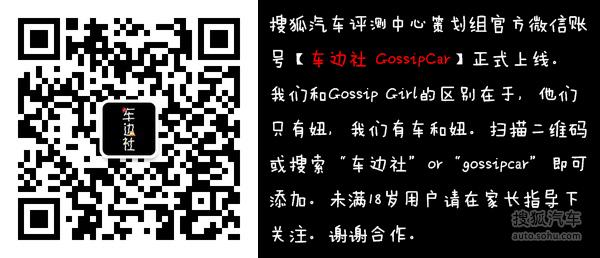 车边社官方微信