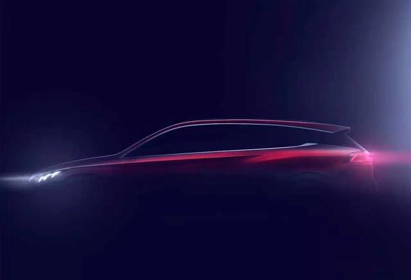 比亚迪新车型预告图曝光 将于4月17日发布