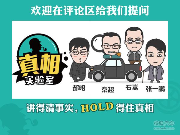 """上汽集团""""新四化""""是什么?("""