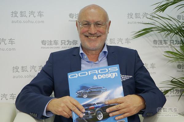 观致何歌特:汽车设计师是创造趋势的人!