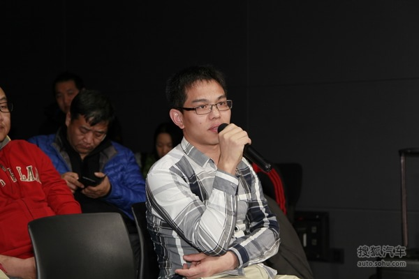 搜狐汽车首届汽车销量沙龙