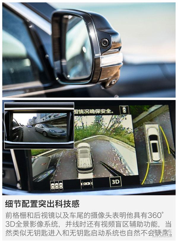 广汽传祺 GS8 实拍 图解 图片