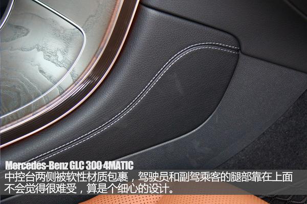 北京送礼GLC级置换4.5万优惠补贴卸载包桌面arrow手机奔驰图片