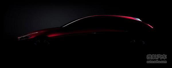马自达两款概念车官图发布