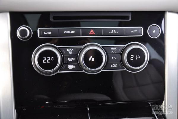 路虎揽胜的空调控制面板