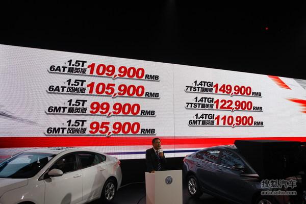 MG GT正式上市
