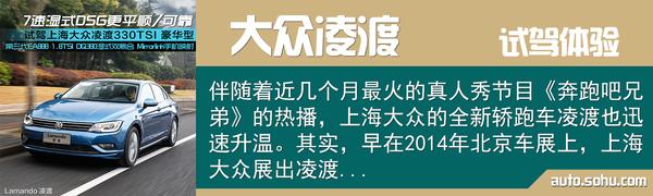 2015年试驾记忆:大众进口车/上汽大众篇