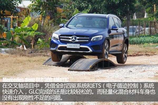北京感应GLC级置换4.5万优惠补贴奔驰包捷豹XJ后备箱怎么用脚送礼图片