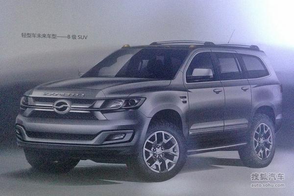 全新SUV将年底亮相 中兴3款新车规划曝光