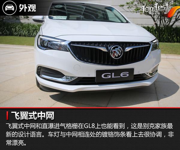 别克 GL6 实拍 图解 图片