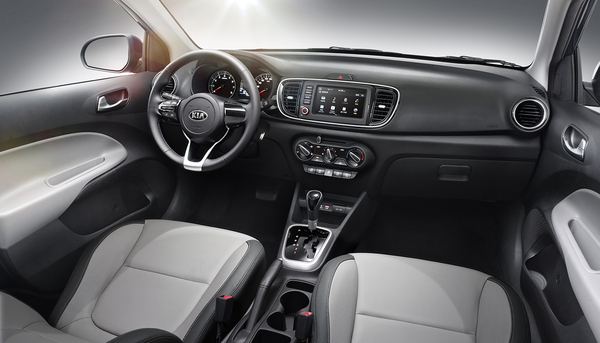 起亚焕驰预计9月26日上市 搭载1.4L发动机