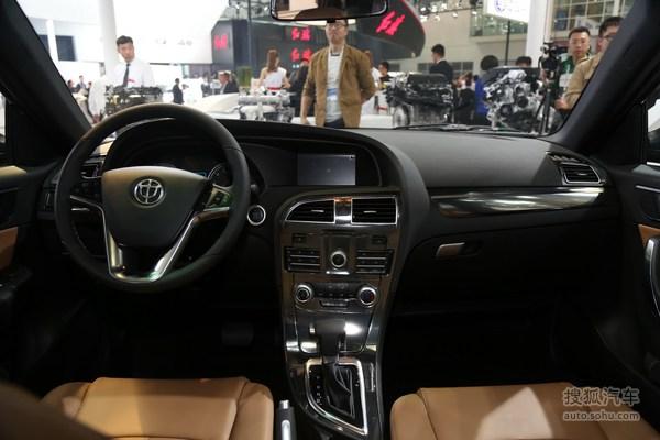 2016款中华V5北京车展实拍