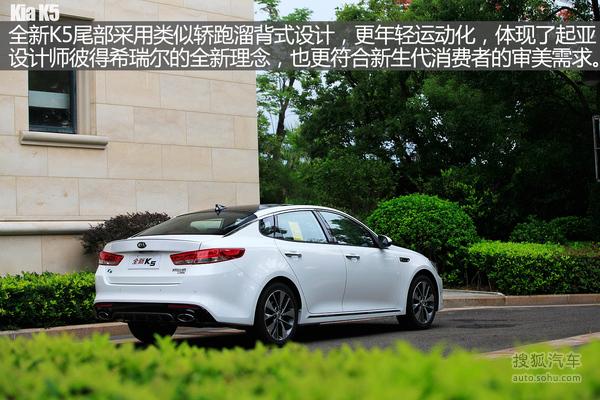 2015款起亚k5五月购车全国最高优惠7万元