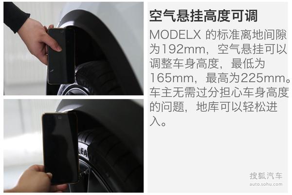 特斯拉 Model X 实拍 图解 图片