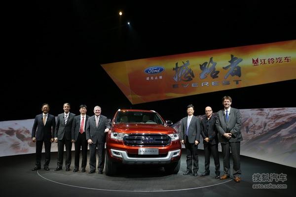 福特Everest量产版发布 正式定名撼路者